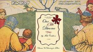 IPP Presents Matt Cashion Reading @ Pearl St. Books | La Crosse | Wisconsin | United States